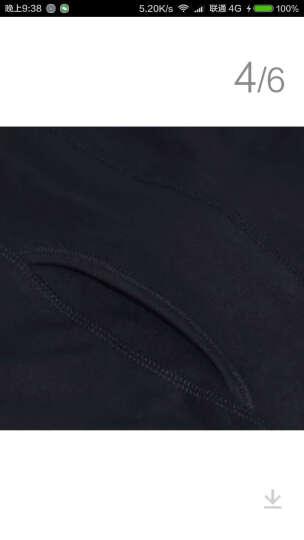 花花公子(PLAYBOY)男士秋裤 男式单条裤纯棉保暖单裤打底棉毛秋衣秋裤 深麻灰滴胶 175/100 晒单图