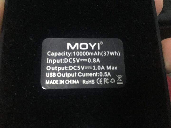 墨一 苹果6背夹电池充电宝iphone7/6s/8/plus无线移动电源手机壳 中国红 - 升级无下巴 小屏(4.7英寸) 通用 晒单图