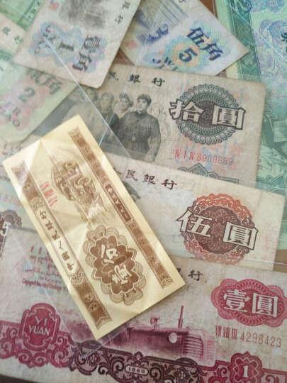 中藏天下  外国钱币  美洲  巴拉圭纸币  已退出流通 1000瓜拉尼央行成立50周年纪念钞 M-165 晒单图