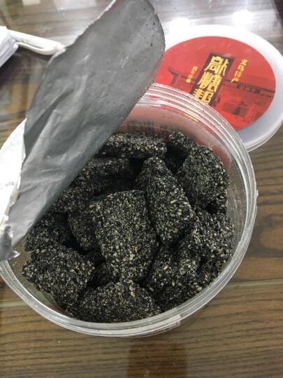 敲糖帮(qiaotangbang) 义乌特产纯黑芝麻糖纯原味土特产盒装260克 晒单图