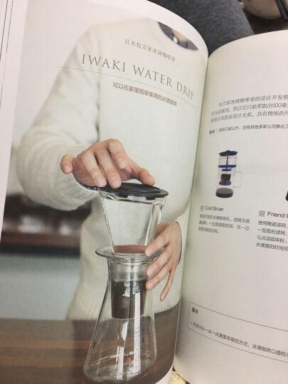 享用一杯手冲咖啡 晒单图