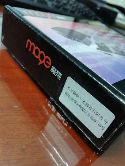 魔羯(MOGE)PCI转5口USB2.0扩展卡 MC1010 台式电脑主机后置5口USB2.0转接卡 晒单图