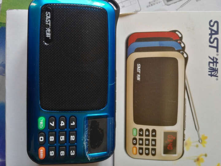 先科 收音机MP3插卡音箱便携式迷你音乐播放器外放老人小音响低音炮广场舞老年随身听 宝蓝色标配不带卡 标配(无戏曲) 晒单图