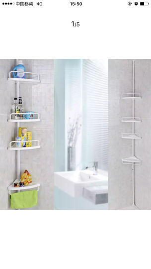 浴室置物架 免钉四层角落架 卫生间洗浴用品收纳架 顶天立地架子  晒单图