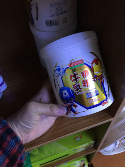汤臣倍健 多种维生素矿物质片(老年人型)1.5g*60片+无限能灵芝孢子粉胶囊300mg/粒*60粒 晒单图
