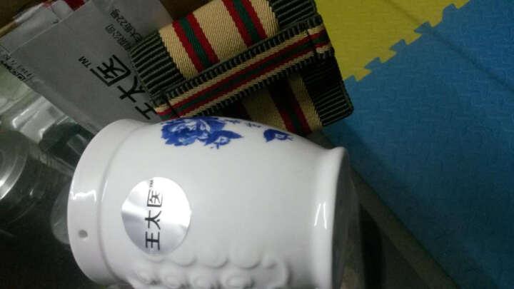 王太医 艾灸马甲 陶瓷艾灸罐艾灸杯随身灸便携式足灸盒 套餐三 八孔马甲+9个铜灸盒+艾柱54粒 晒单图