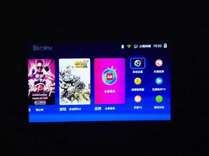 极米(XGIMI)CC 家用 投影机 投影仪(720P高清分辨率 JBL音响 自动对焦 手机/微型/便携投影) 晒单图