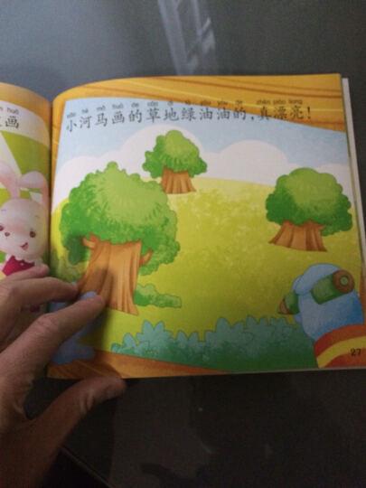阳光宝贝 宝宝好习惯:自立好习惯、分享好习惯 晒单图