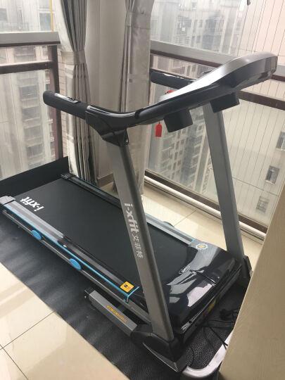 好家庭 家用跑步机多功能电动折叠静音走步机折叠机械室内运动健身房器材蓝屏 9107 9138多功能版 带升降坡度 晒单图