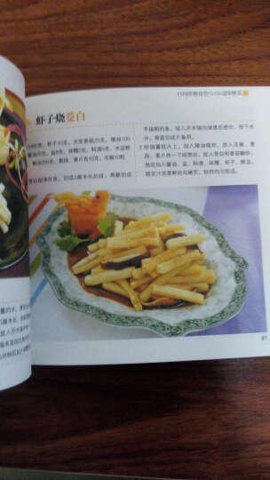 美食养生堂 家庭保健食谱共3册 糖尿病书籍 养胃养生食谱 食疗家常菜菜谱 晒单图