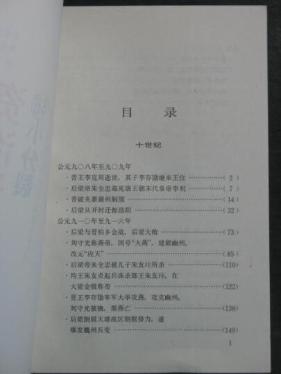 西方德性思想史(现代卷)(上)/思想文化史书系·西方系列 晒单图