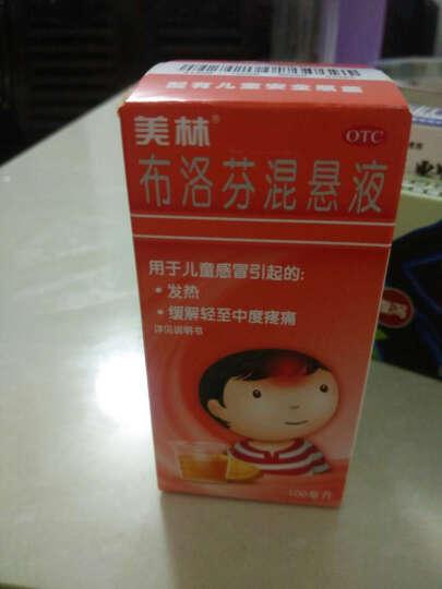 美林布洛芬混悬液100ml 儿童感冒药 小儿发热 缓解疼痛 晒单图