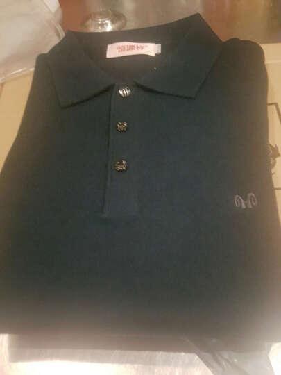 恒源祥羊毛衫男士翻领秋冬新款套头纯色打底衫毛衣16177227 紫红 170/88A 晒单图