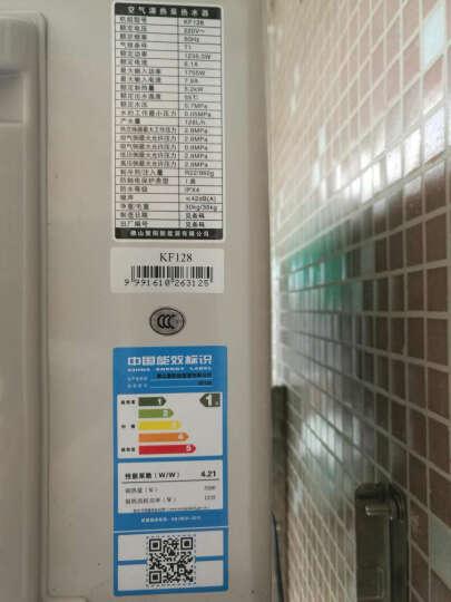 帝康 200升空气能热水器家用空气源热泵热水器家用热水器 白色150升 晒单图