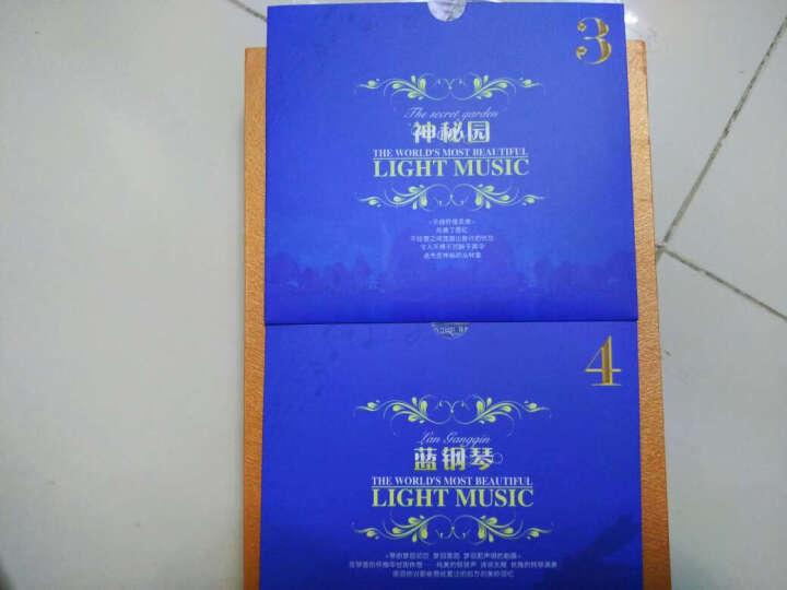 世界最美轻音乐集(限量珍藏版)(10CD) 晒单图