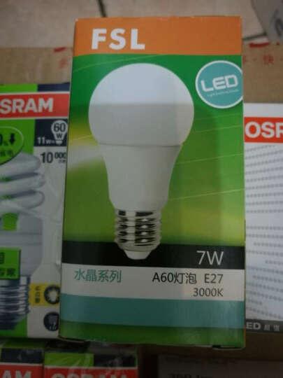 OSRAM欧司朗T2迷你螺旋节能灯11W暖白色E27三送一促销装 晒单图