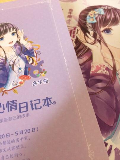 意林小小姐·金牛座:微笑天使倔强心 幼儿图书 早教书 故事书 儿童书籍 晒单图