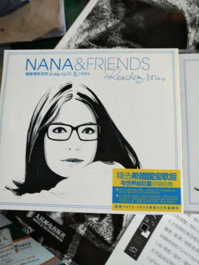娜娜穆斯库莉:永恒的约定(对唱精选)(CD) 晒单图