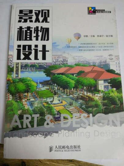 景观植物设计(附光盘) 晒单图