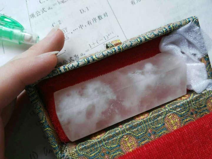 金石印坊 昆仑冻石平头方章  六种尺寸可供选择  单枚售  配锦盒 篆刻练习石 2*2*7CM 晒单图