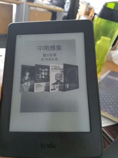 Kindle Paperwhite 全新升级版6英寸 电子书阅读器 黑色【简约深海蓝保护套套装】 晒单图
