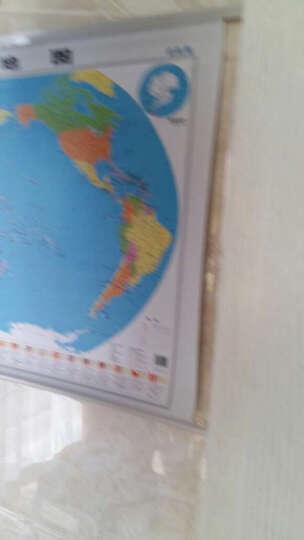 精制双面版 中国地图挂图+世界地图挂图1.1米 附京津冀 沪宁杭 珠三角局部图 2016正版高清办公室 客厅 书房家用地图挂图 晒单图