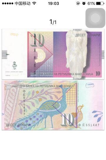 金永恒 外国钱币 不丹龙凤纸币纸钞 5努尔特鲁姆十张 晒单图