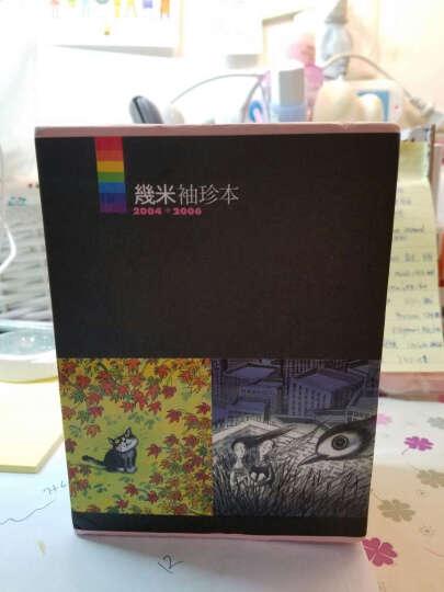 幾米袖珍本(2004-2006新版)(套装共5册) 晒单图