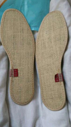 珍誉 透气吸汗休闲运动鞋垫(2双装)清爽竹炭40码 晒单图