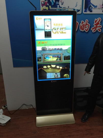 金为 液晶广告机42/43英寸高清LED立式广告机触摸屏显示器 查询触控显示屏广告播放器 安卓网络版-不带触摸 晒单图