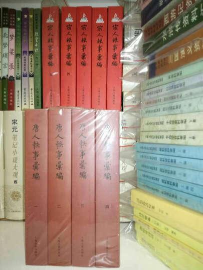 跟大师学国学:中国史纲 晒单图