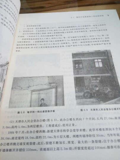 土力学地基基础(第5版) 陈希哲叶菁 教材教辅与参考书计算机与互联网 书籍 晒单图