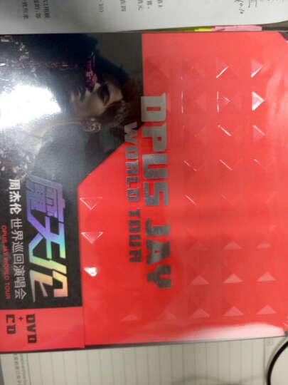 新华书店 原装正版 周杰伦 魔天伦世界巡回演唱会 DVD+2CD  晒单图