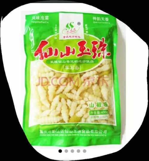 都市派豆香卷25克 香豆卷豆干制品豆腐皮 多种口味休闲小吃零食 晒单图