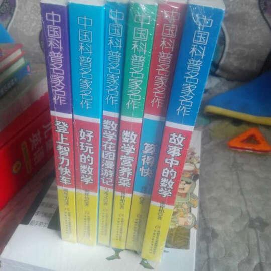 体验英语少儿阅读文库 setA 日常生活(第4级)(适合9-11岁)(10册+MP3) 晒单图