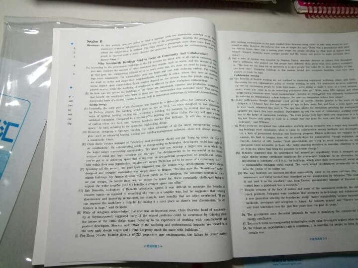 华研外语(2016.6英语六级新题型)英语六级真题集训+预测 晒单图
