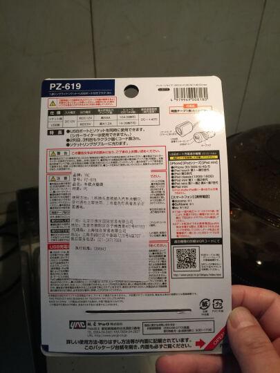 日本YAC 车载点烟器 车用电源插排 汽车充电器 电源转换器 PZ 619一拖一延长线3米长 晒单图