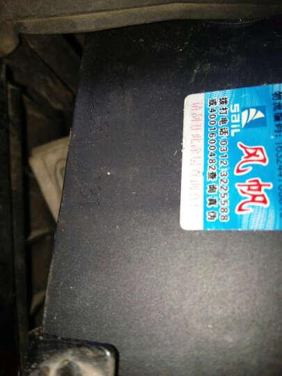 风帆蓄电池12V60AH现代悦动伊兰特卡罗拉比亚迪F3汽车电瓶55D23L 直接购买-物流自提 东风风度帅客东风小康风光 晒单图