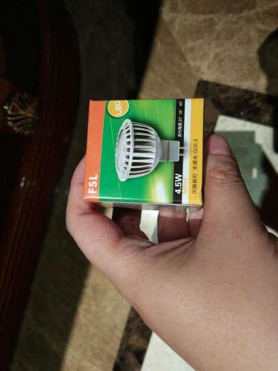 佛山照明(FSL)LED灯杯4.5W低压射灯压铸卤素升级灯泡12v日光色 晒单图
