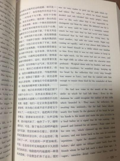 福尔摩斯探案集 中英英汉对照双语版互译对译 世界文学名著小说图书籍 青少年中小学生课外阅读 晒单图