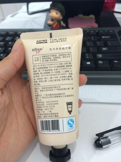 zuzu素颜霜的外包装