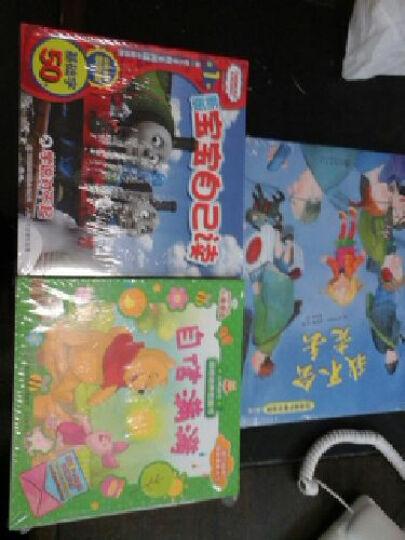 小熊维尼品格培养图画书(套装全6册) 晒单图