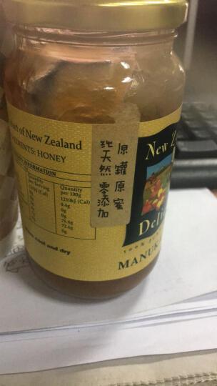 醇美(New Zealand Delicious) 蜂蜜 新西兰原装进口农场 麦卢卡蜂蜜 500g 晒单图
