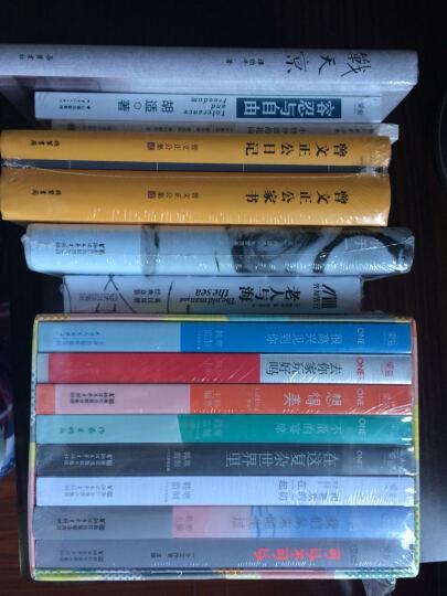 """菊与刀(精装典藏插图版)-""""慢读""""系列 晒单图"""