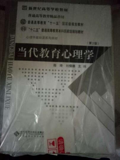 正版现货中国教育史(第三版) 孙培青 主编 华东师范大学出版社 晒单图