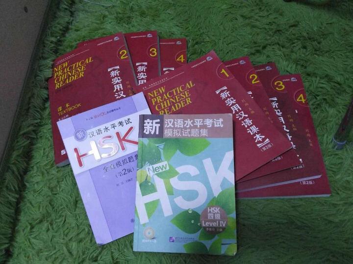 新实用汉语课本3(第2版)(英文注释)综合练习册(含1MP3) 晒单图