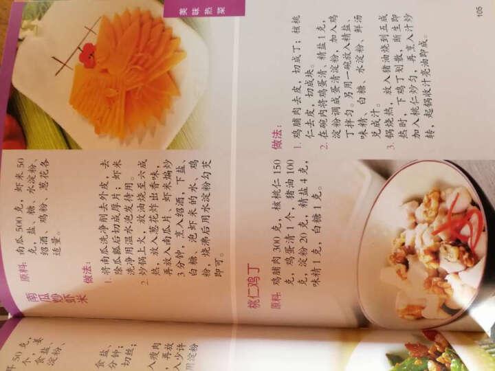 家常菜(赠优质不粘锅) 晒单图