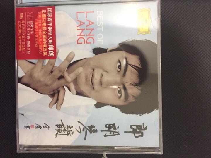 郎朗:郎朗琴韵(2CD) 晒单图