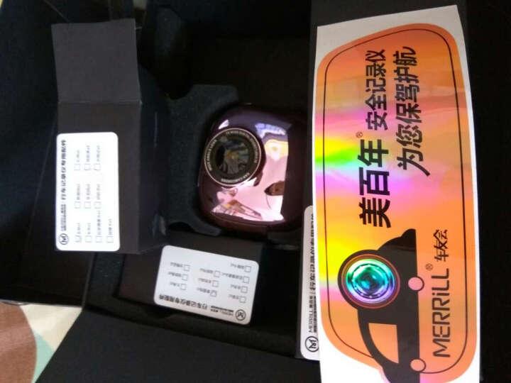 美百年(MERRILL)F2701行车记录仪 高清夜视双镜头迷你隐形170度广角停车监控 中国红-双镜头 标配+32G高速卡 晒单图