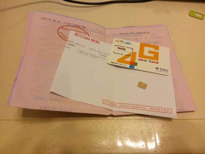 【2018大牛卡存送版】四川电信 手机卡流量卡49元/月 包含230元话费(免费2个月,国内2GB、全市不限流量、国内100分钟通话) 晒单图